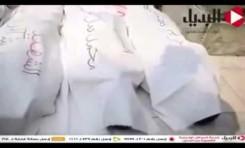 Los desvergonzados movimientos de los cuerpos muertos en un funeral islámico