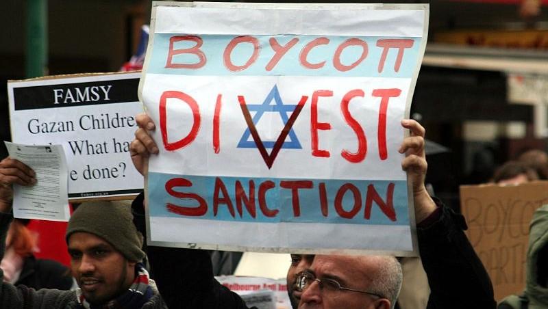 ¿Está en auge el movimiento BDS? - Por Profesor Hillel Frisch (BESA)