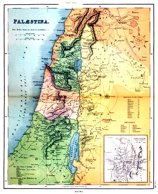 """El nombre """"Palestina"""" – Sus orígenes y transformaciones – Por Profesor Shimón Gat"""