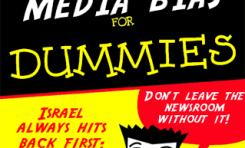 ¿Cómo identificar las cuatro manipulaciones anti-israelíes clásicas en los medios de comunicación? - Por Gabriel Ben-Tasgal