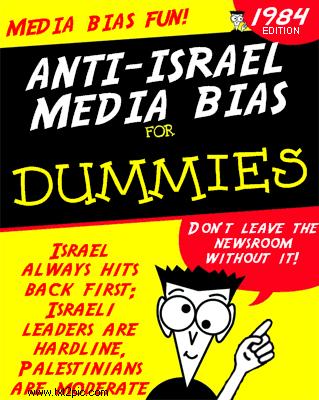 ¿Cómo identificar las cuatro manipulaciones anti-israelíes clásicas en los medios de comunicación? – Por Gabriel Ben-Tasgal