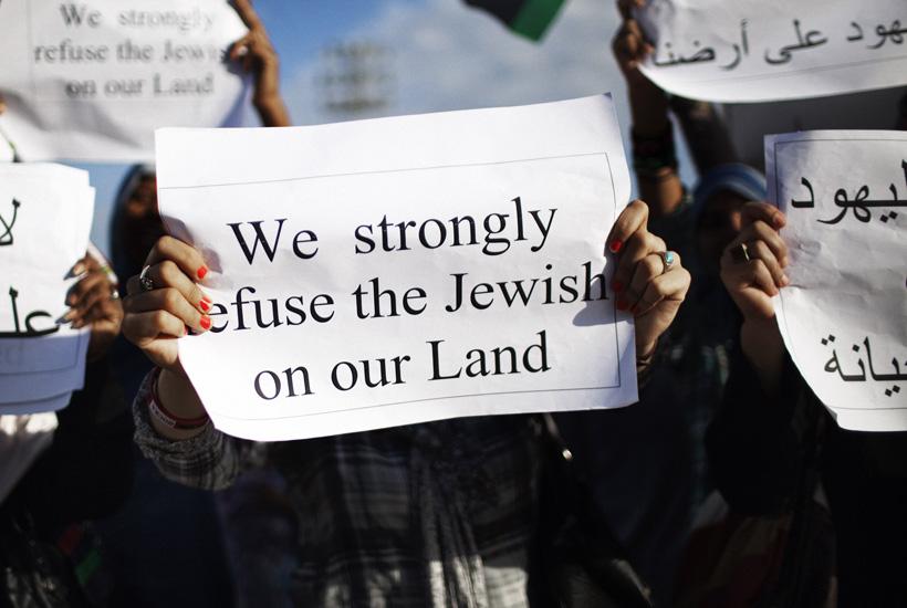 """Artículo en un diario on-line palestino: """"La afirmación que los judíos son descendientes de monos y cerdos es tonta y primitiva"""""""