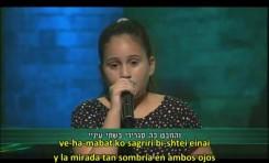 Misheu Holej Tamid Iti - Alguien siempre va conmigo – Agam (subtitulado en castellano)
