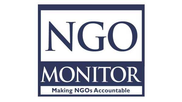 La presentacion de B'Tselem ante las Naciones Unidas, las respuestas del gobierno y el rol de la financiación europea – Por NGO Monitor
