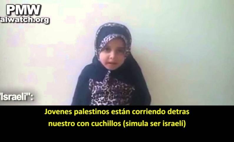 Niña palestina en Facebook: ¡Acuchilla, acuchilla, acuchilla, acuchilla, acuchilla!