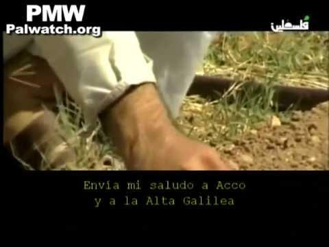 No existe Israel, todo es palestina (TV palestina)