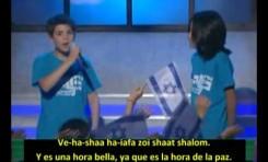 Noladti Lashalom - Nací para la paz (subtitulada en castellano)