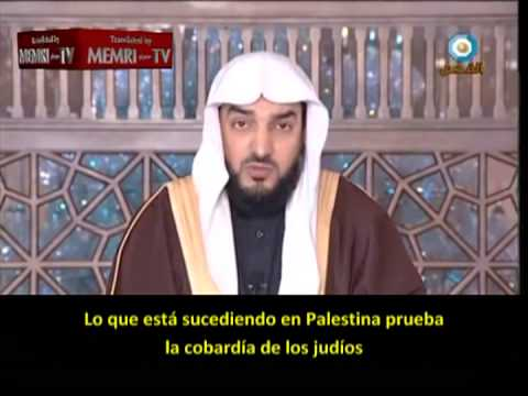 Nuevo libelo antisemita e islamista