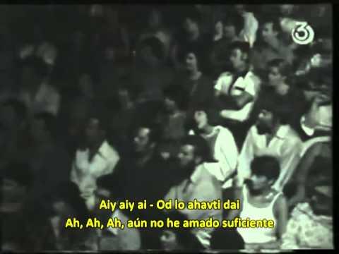 Od lo ahavti dai -- No he amado suficiente (subtitulada en castellano)