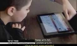 OlaMundo permite a autistas comunicarse