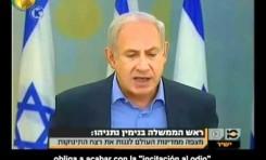 Palestinos masacran niños israelíes en Itamar
