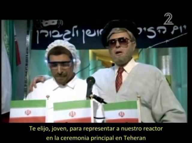 Purim en el reactor nuclear Iraní segun Eretz Nehederet