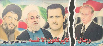 Rusia restringe a Irán – Por Embajador Dore Gold