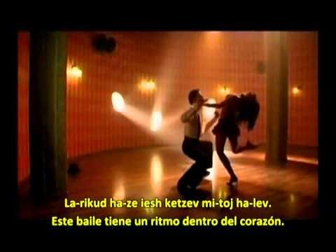 Rikud romanti -- Baile romántico -- Yshai Levy (subtitulado en castellano)