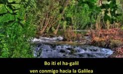 Salimos a pasear por Sucot! Bo Iti el-Ha-Galil - Ven conmigo al Galil (subtitulado en castelleno)