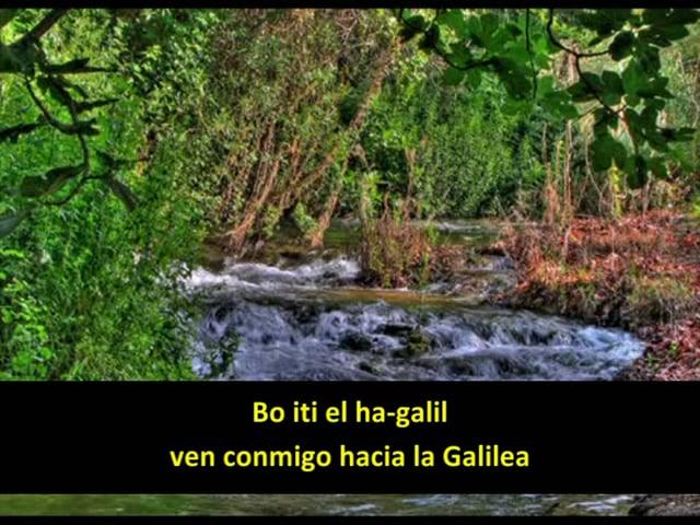 Bo Iti el-Ha-Galil - Ven conmigo al Galil (subtitulado en castelleno)