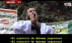 Sentada en Egipto para liberar a Omar Abed El-Rajman (El jeque ciego)
