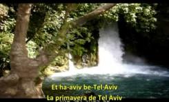 Shalom Laj Eretz Nehederet - Hola Tierra Sensacional (subtitulado en castellano)