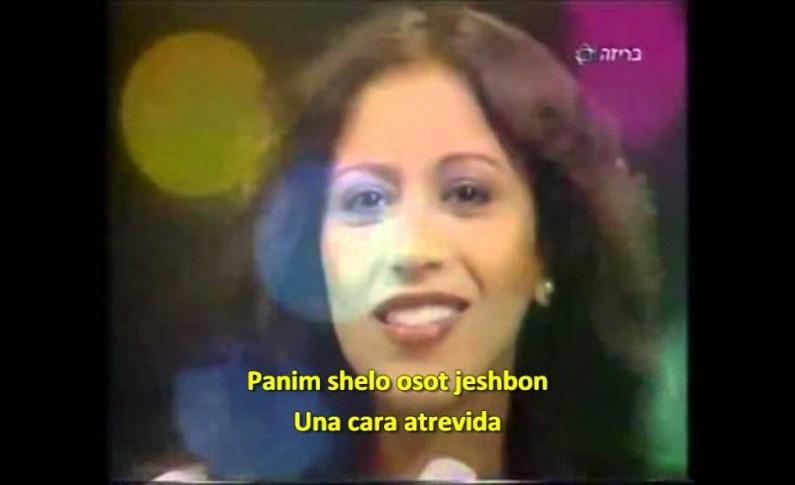 Shir Ha-Freja - Canción de la chica fácil (subtitulado en castellano)