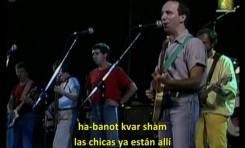 Shir Ha-Galshan - Canción del Surfista (subtitulado en castellano)