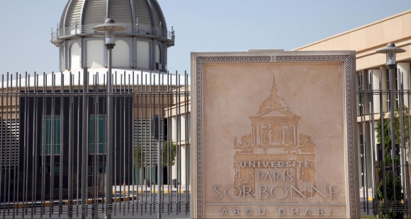 Los extremistas anti-israelíes no son bienvenidos a la Sorbona de Abu Dhabi – Por Ftouh Souhail