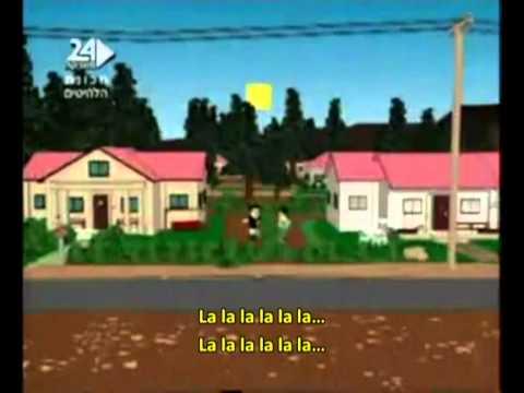 Tamid ola ha-manguina -- Siempre sube la música (subtitulada en castellano)