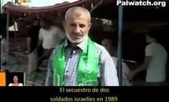 Terrorista palestino pide terminar su título en Israel