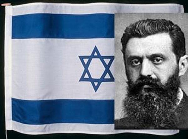 """El resurgimiento del """"sionismo político"""" – Por Yonatan Green (Israel Hayom)"""