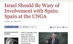 """¡Coherencia! Irán financia al partido """"Podemos"""" y España financia ONG israelíes de extrema izquierda – Por Gabriel Ben-Tasgal"""