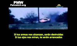 """""""Toda Palestina es nuestra"""" (clip palestino)"""