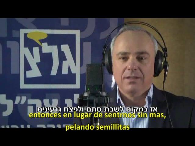 ¡Todos a votar! Canción de los diputados Israel 2015