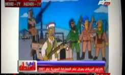 TV Egipto: Los Simpsons demuestran que la guerra en Siria es una conspiración yanqui