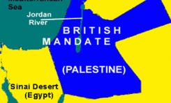 Las bases legales para la aplicación de la ley israelí sobre Judea, Samaria y el Valle del Jordán - Por Maurice Hirsch (PMW)