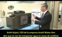 ¡Una genialidad! Agua limpia producida del aire
