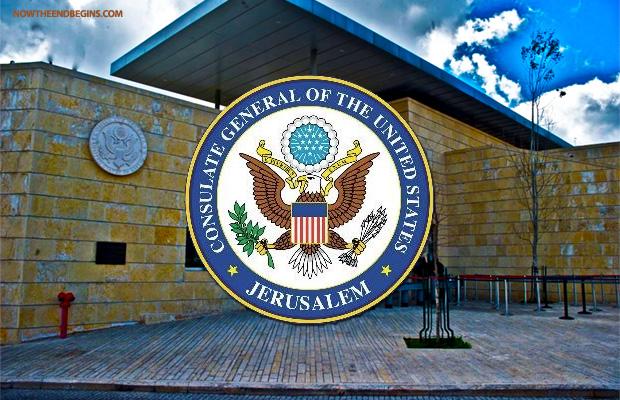 El traslado de la embajada de Estados Unidos a Jerusalén: Posibilidades, peligros y sugerencias – Por Amos Yadlin (INSS)