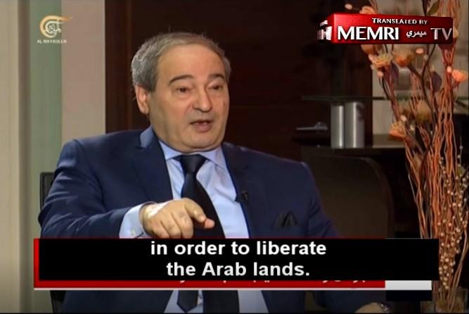 Vice-canciller sirio Faisal Mekdad: Siria tiene derecho a emplear su lucha armada para liberar los Altos del Golán; el ejército sirio está ahora entrenado y listo para cualquier desafío (MEMRI)