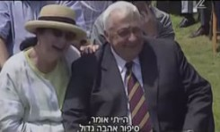 Video Ariel Sharon: El heredero de Yehuda el Macabeo (1928-2014)