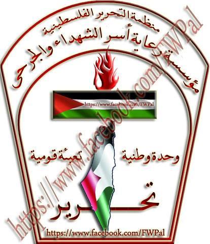 """Financiación del terrorismo por la Autoridad Palestina: Mahmud Abbas aprobó recientemente el presupuesto 2018, casi 7% destinado a terroristas y las familias de los """"Shahids"""""""