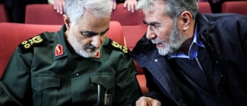 Perfil de Ziyad al-Nakhalah - El nuevo líder de la Yihad Islámica Palestina - Por The Meir Amit Intelligence and Terrorism Information Center