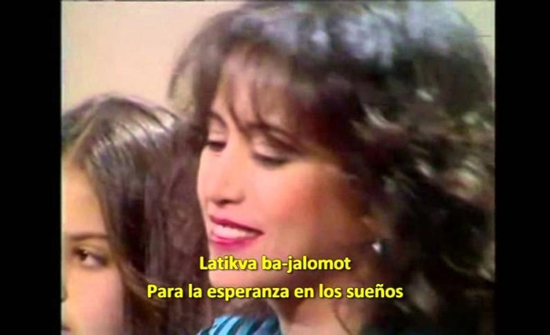 Yad Ve-Yad - Mano con mano (subtitulado en castellano)